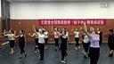 场舞蒙�9.�_舞蹈视频-广场舞、舞蹈教学视频网络欣赏平台