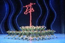 军旅舞蹈视频专辑