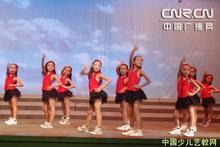 少儿独舞视频专辑-儿童独舞教程