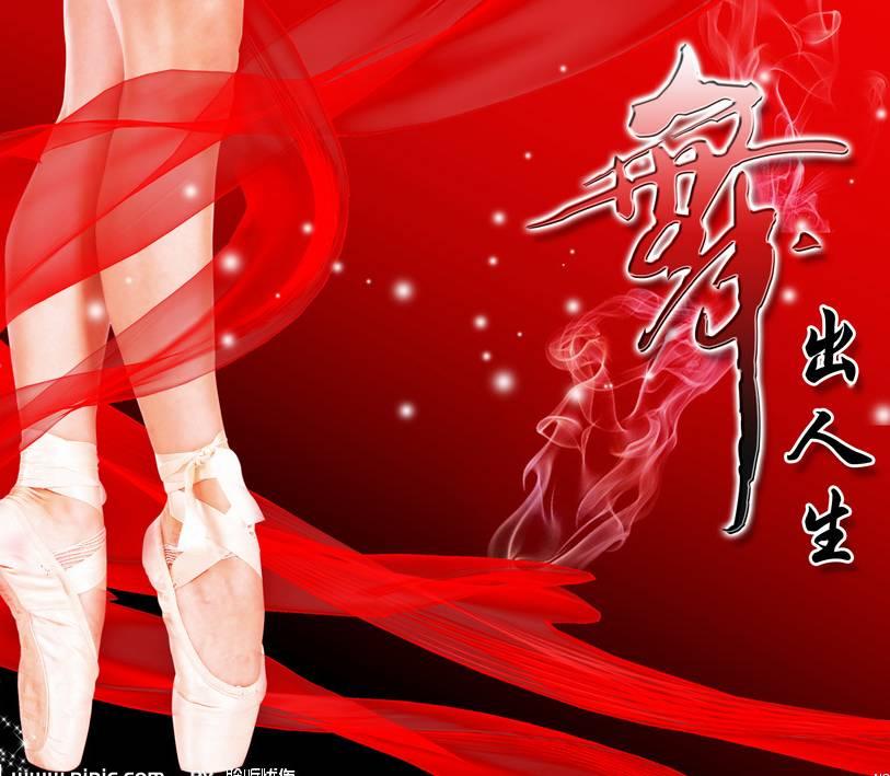 《中国舞专业-民族民间舞六年制教材(二年级第二学期蒙族舞、东北秧歌女班)