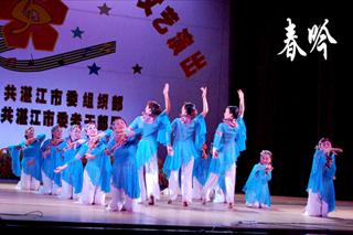湛江市老干部歌舞团