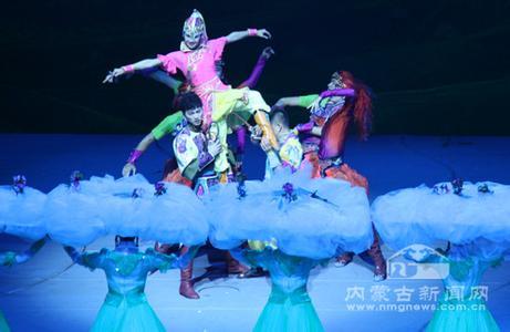 内蒙古卫视特别节目 第十一届中国内蒙古草原文化节舞蹈精品展演视频专辑
